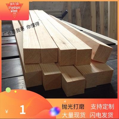 Деревянные блоки Артикул 609372653851