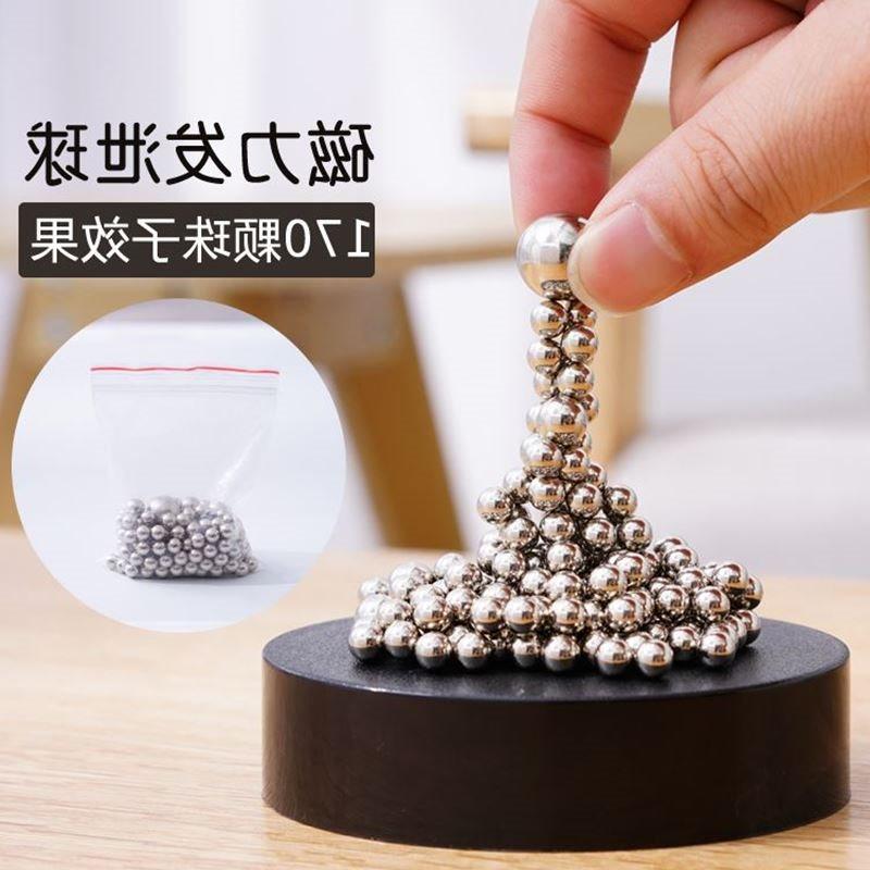 2017新奇产品魔术师磁力球创意手指魔法陀螺球无聊减压发泄神器