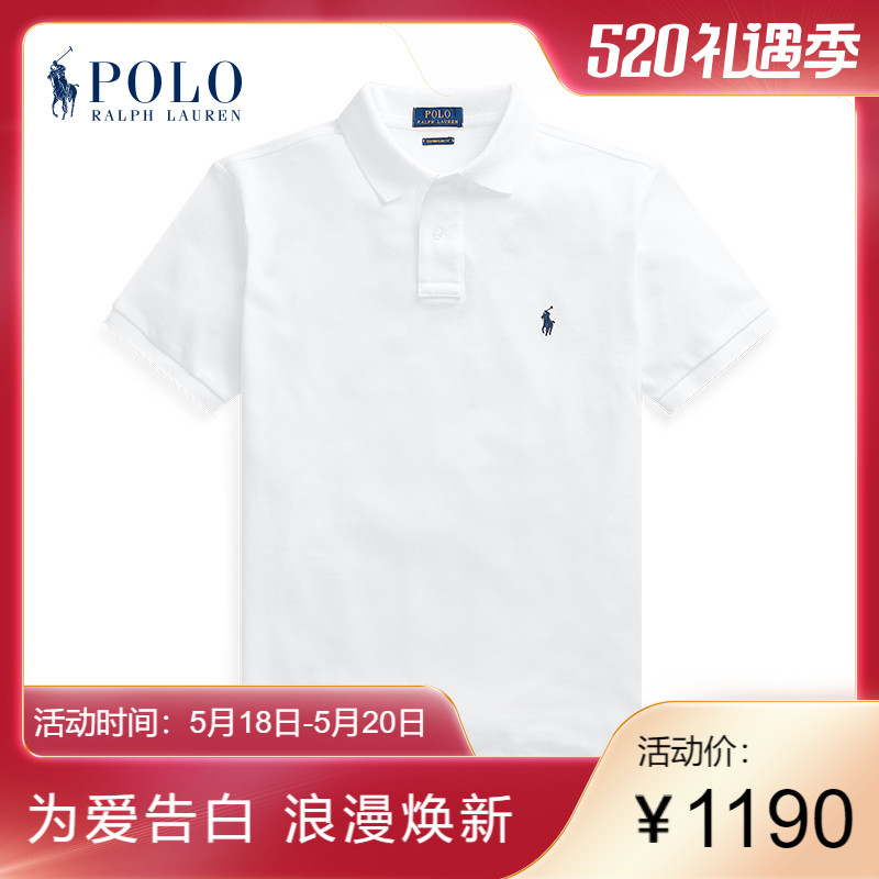 Ralph Lauren/Ralph Lauren Men's Custom Slim Fit Polo Shirt RL12207