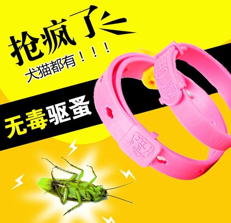 Защитные средства от насекомых Артикул 602404321348