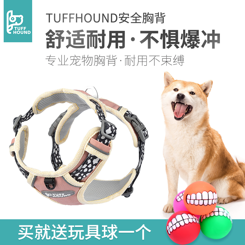 Pet chest and back strap traction rope vest type large dog walking rope medium small dog Corgi appliance traction belt