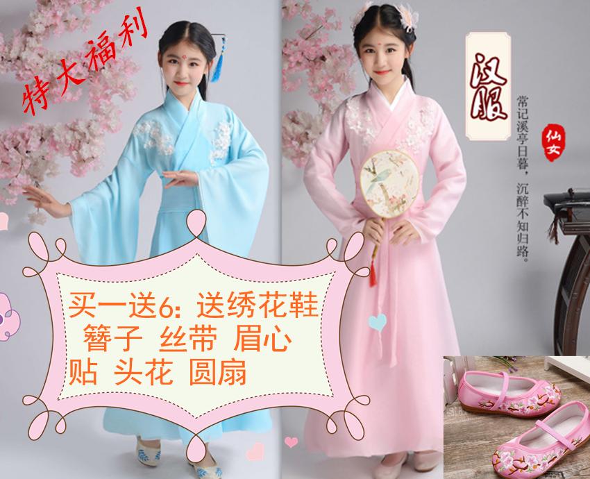 女童古装儿童古筝演出服女汉服中国风古代小孩仙女装轻纱写真礼服