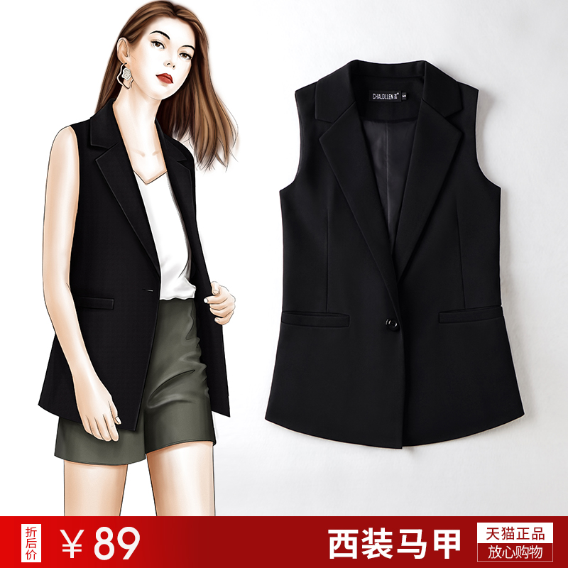 Ms. Charlene vest spring and autumn short women's summer casual Korean sleeveless suit vest women's outer wear 933