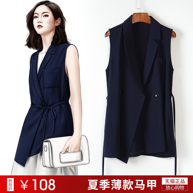 Women's suit and vest 2020 new thin summer style with irregular double breasted sleeveless coat