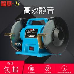 砂轮机台式家用小型工业级金属立式380v抛光沙轮机磨刀工业用包邮
