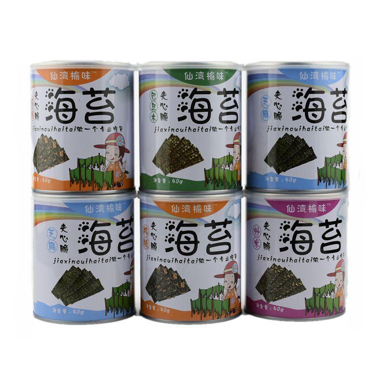 仙湾のニレの味の40グラムのクルミは芯が脆い海苔の炒め物をはさみます。