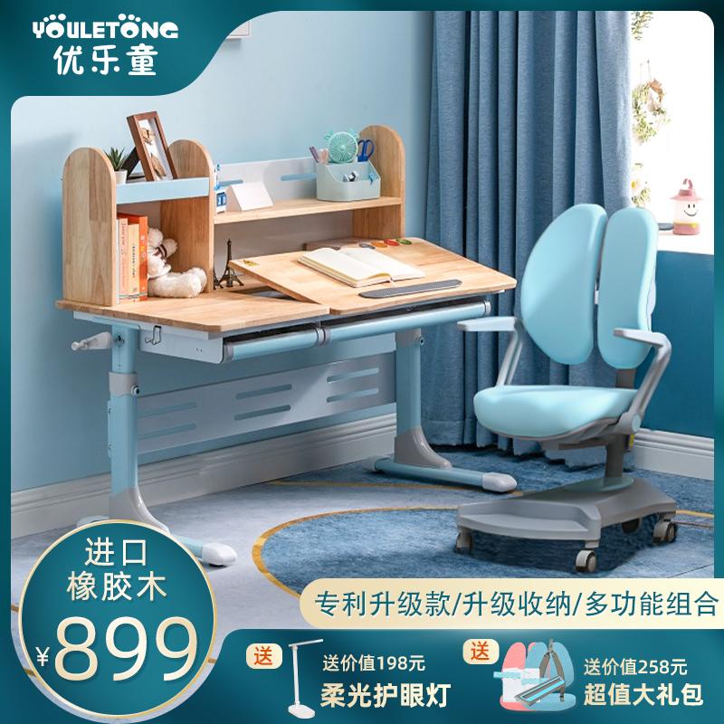 Детские столы и стулья Артикул 552410513400