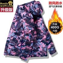 秋冬季狼爪布莱特冲锋衣男女三合一可拆卸加绒加厚两件套韩国潮牌