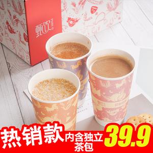 领5元券购买甄饮 北纬七度手工奶茶杯装网红奶茶红豆奶茶6杯礼盒装牛乳茶