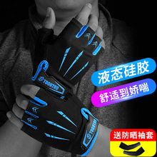 Summer cycling gloves half-finger all-finger dynamic bicycle mountain bike gloves man-winter road bicycle equipment