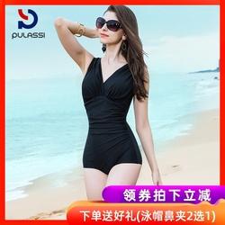 温泉泳衣女性感遮肚显瘦泳装韩国ins学生保守连体2020新款游泳衣