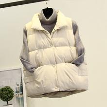 秋冬季新款羽绒棉马甲女2021年新款棉衣外套学生韩版大码坎肩背心