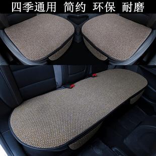 汽车坐垫单片亚麻无靠背四季 通用三件套防滑后排三人单个冬季 座垫