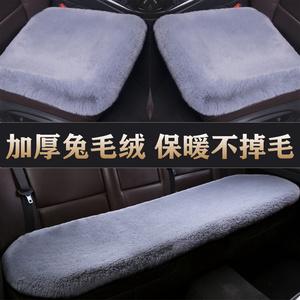 汽車坐墊冬季短毛絨三件套車墊無靠背單片毛墊女冬天保暖通用座墊