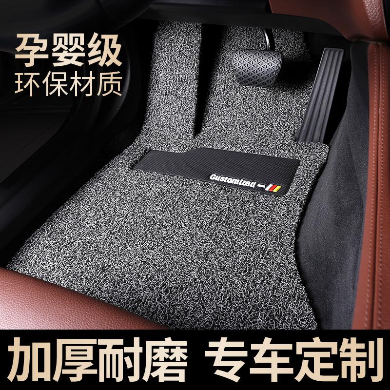 汽车脚垫丝圈地毯式专车专用脚踏垫可裁剪通用车内地垫防水易清洗