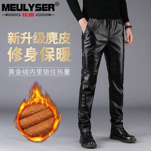 皮裤男秋冬弹力潮流修身小脚男士摩托车机车宽松加厚皮毛一体裤