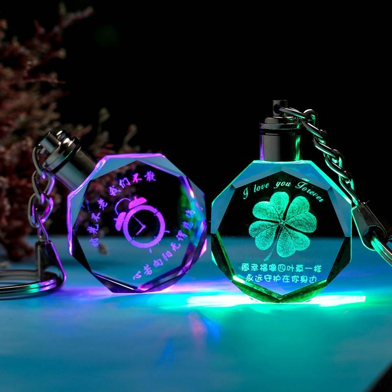 定制钥匙扣女挂件ins网红个性创意发光汽车男士情侣生日礼物新年