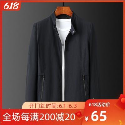 气质不俗!男士纯色商务绅士休闲夹克2020春季新品立领夹克外套男