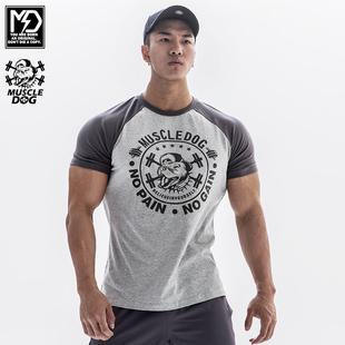 t恤男潮牌夏季 肌肉狗短袖 透气半袖 紧身运动休闲训练上衣健身衣服