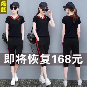 休闲套装女夏2020新款胖MM宽松运动服两件套大码夏季女套装七分裤