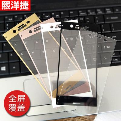 爆款sony xz premium钢化膜 全屏覆盖索尼手机保护玻璃贴膜厂家