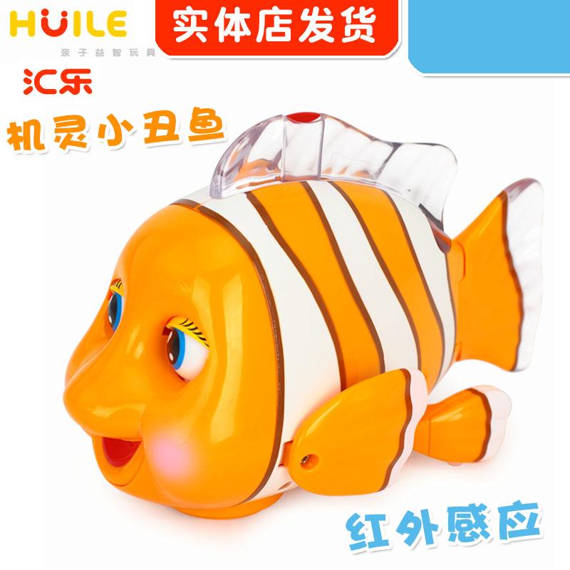 汇乐998机灵小丑鱼电动万向旋转玩具音乐2岁宝宝会发光会唱歌