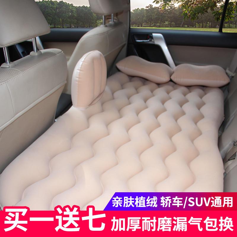 车载充气床别克GL8商务车GL6新款汽车后排睡垫后座气垫旅行床车热销8件限时秒杀