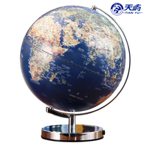 Lantau 32cm HD Large teaching version bump three-dimensional relief globe students with LED luminescent Office study decoration satellite World model home furnishings opening season gifts