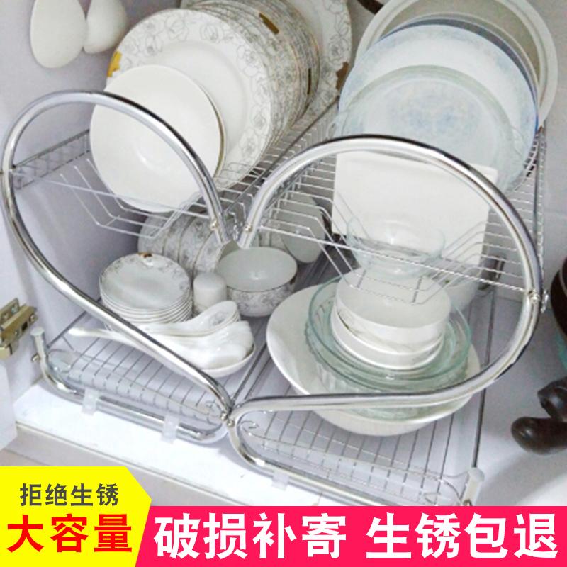 碗碟架雙層碗架瀝水架砧板架廚房置物架刀架碗盤架收納架餐具架子