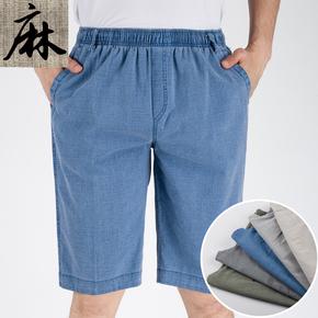 中老年短裤男士夏季薄款宽松棉麻外穿休闲亚麻七分爸爸运动五分裤