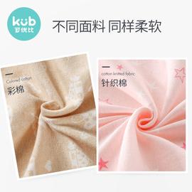 婴儿床床围纯棉可拆洗春秋冬季透气宝宝床上用品三件套图片