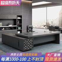 大班台主管桌总裁桌经理桌时尚办公家具白色烤漆老板桌简约现代
