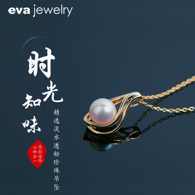 eva原创珠宝设计款时光知味单颗淡水珍珠吊坠925银锁骨项链送女友