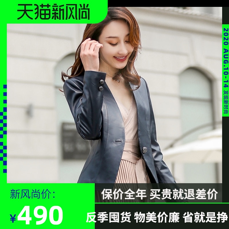 Leather women's 2020 spring and autumn new sheep skin slim fit jacket short Korean version leather suit casual jacket
