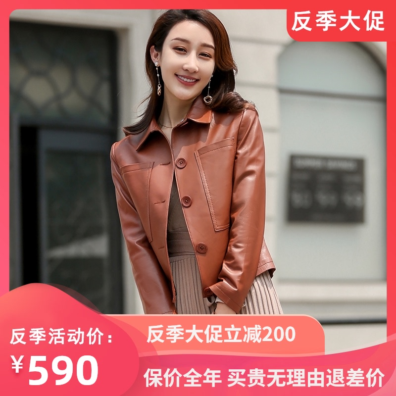 Leather women's Korean sheep leather casual leather jacket 2020 spring and autumn new leather loose and versatile short coat