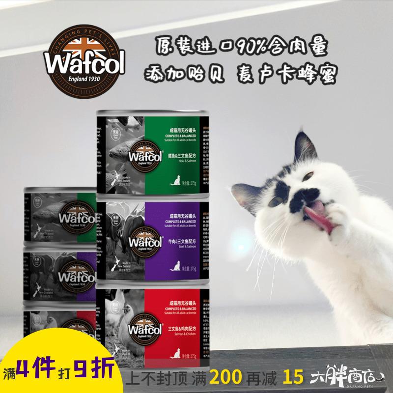 Консервированная еда для кошек Артикул 609884833065