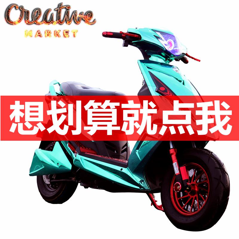 Электрические мотоциклы Артикул 577311277091