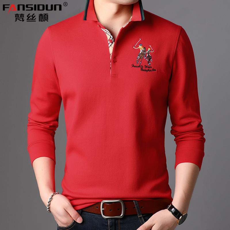 POLO衫男长袖t恤春秋薄款本历年本命年红色衣服休闲潮带领纯棉t桖