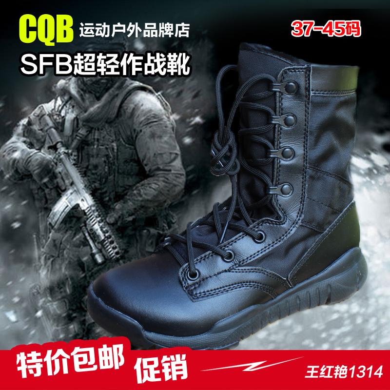 【清仓】CQB沙漠作战靴减震透气高帮SFB男女秋特种兵战术靴作训鞋