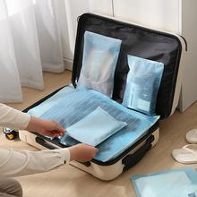 旅行の荷物保管袋防水パッキン透明旅行汚いポケットを密封された袋の下着バッグをソート服