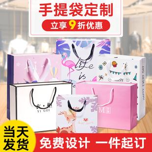 手提袋定制礼品袋印logo包装牛皮纸袋高档服装店衣服外卖打包袋子