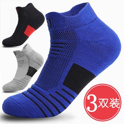精英篮球袜专业马拉松运动袜男女加厚登山跑步毛巾底短袜子中长筒
