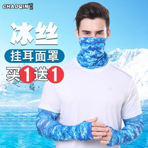 防晒面罩冰丝脖套围脖夏季薄款全脸魔术头巾女钓鱼骑行面巾男套装