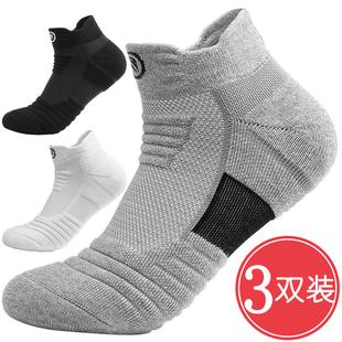 袜子男短袜运动袜中筒篮球袜低帮四季短筒吸汗加厚专业跑步袜高帮