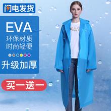 雨衣长款全身防暴雨男女非一次性加厚户外旅游登山雨披儿童透明