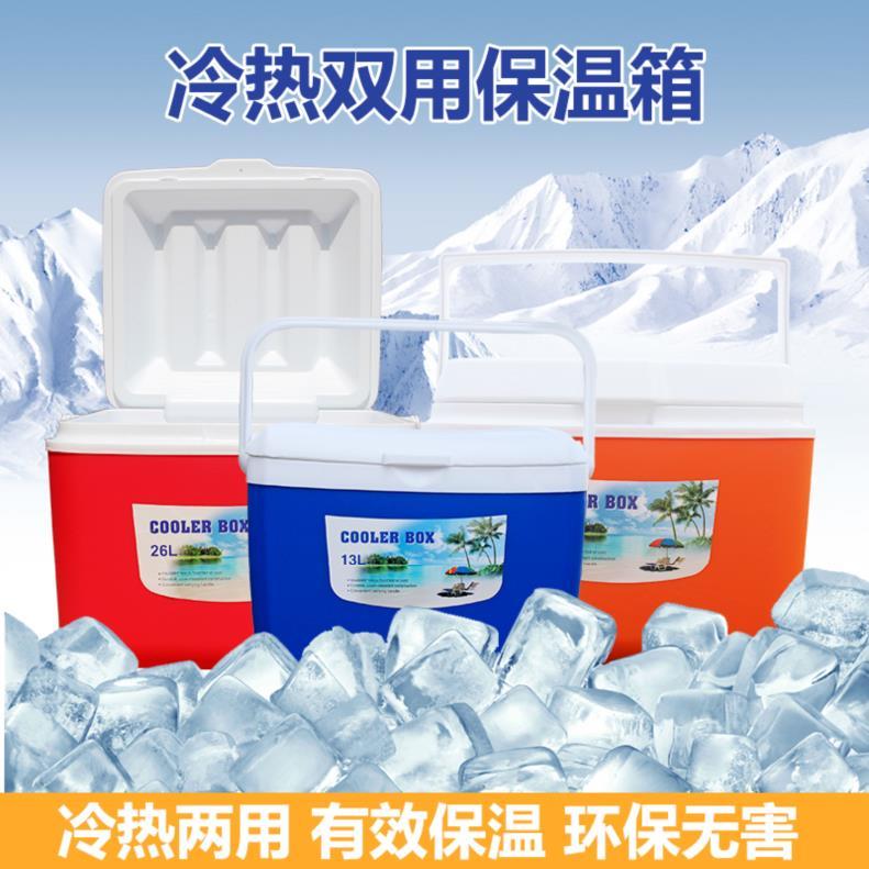 外卖盒外卖箱家用保温箱冷藏箱大号食品多功能外送旅行生鲜后备雪