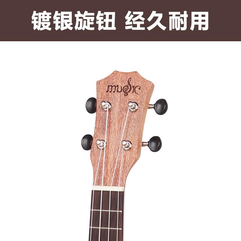 Ukulele 4 beginners ukulele 4 beginners ukulele