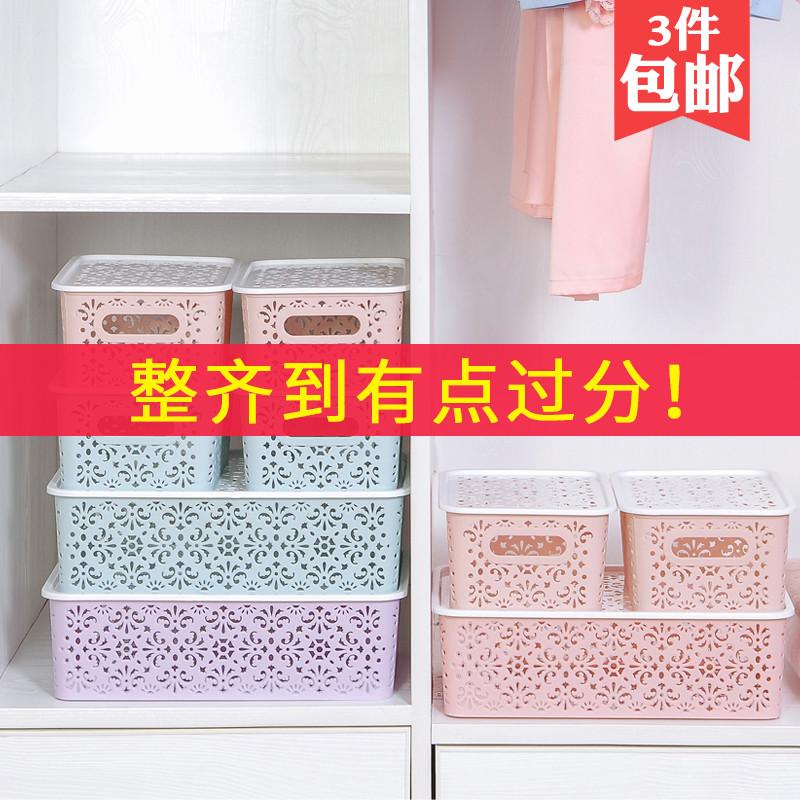 家用桌面化妆品内衣袜子文胸收纳盒内裤有盖整理箱塑料储物盒子