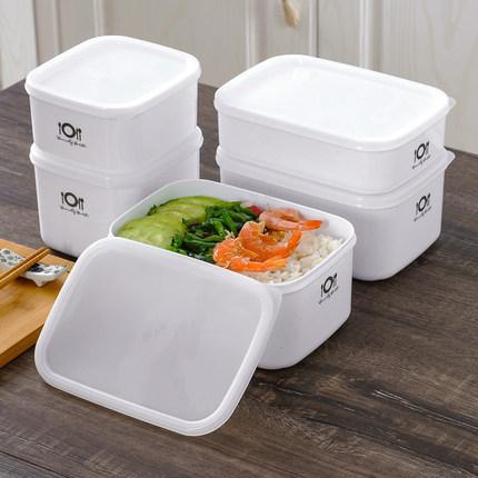 家用带盖透明塑料保鲜碗微波炉饭盒便当盒冰箱食品水果密封收纳盒