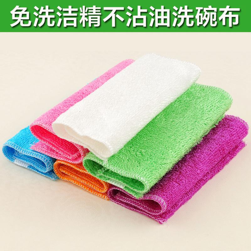 日式超细加厚竹纤维不沾油洗碗布 吸水不掉毛百洁巾 厨房抹布毛巾